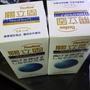 關立固軟膠囊/180顆/300顆/日本進口
