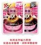 Hello Kitty限定版  【易利氣】磁力項圈EX-2色可選