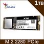 ADATA威剛 XPG SX8200Pro 1TB M.2 2280 PCIe SSD固態硬碟/(五年保)