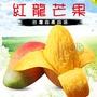 【果之蔬】雲林縣水蜜桃芒果/紅龍芒果4-5粒/5台斤±10%/箱(禮盒組)