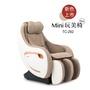 【tokuyo】Mini玩美椅 PLUS 按摩沙發 TC-292(Jolin代言 皮革五年保固)