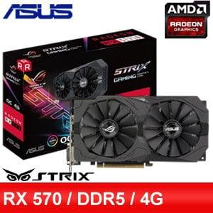 ASUS 華碩 ROG-STRIX-RX570-O4G-GAMING 顯示卡《原廠註冊五年保固》