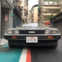 Delorean 時光車 回到未來 back to the future