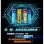 【現貨】KENTLI 金特力 3號電池 4號電池 鋰電池 1.5V 充電電池 AA電池 AAA電池