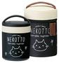 SKATER【日本代購】貓咪 保溫罐 二重 真空 保冷 附提袋 300ml KLJFC3