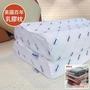 【Dunlopillo】英國百年品牌人體工學防蹣乳膠枕-一入(58x39cm)