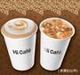 萊爾富 大杯熱拿鐵 大熱拿 咖啡 (免運費)