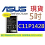 【發票商家/12H出貨】2019 ASUS華碩/ZenFone2 Laser ZE500KL電池/C11P1428