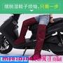 【現貨實拍】雨天防水雨褲成人男女透氣加厚單條戶外騎行鞋套摩托車腿套防雨褲