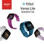 fitbit Versa Lite 智慧手錶 健身手環 穿戴裝置 藍芽手環 手環 手錶 心率 藍 粉 灰 白 原廠公司貨