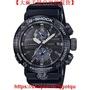 【大廠手錶の實拍現貨】G SHOCK   GWR-B1000-1A大牌