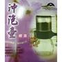 【全新】Artist 台灣製玻璃茶葉快速沖泡壺400cc+2入瓷杯