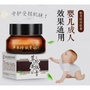 買一送二 正品帕芙歐珍芙膏 草本珍膚膏 帕膚歐 帕夫歐 草本珍膚膏成人嬰兒適用三瓶裝 一週期 緩解肌膚不適