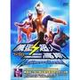 鹹蛋超人高斯DVD (全套50話)