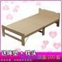 *實木折疊床雙人床 單人床家用簡易經濟型床兒童床成人1.2米午休床