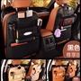 皮革版 車用收納掛袋 升級版-豪華皮革  車用後座收納 多功能 椅背收納袋 儲物收納袋 椅背置物袋 椅背掛袋