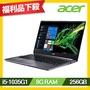 Acer SF314-57-56K7 14吋筆電(i5-1035G1/8G/256G/福利品