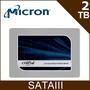 美光Micron Crucial MX500 2TB SATAⅢ 固態硬碟