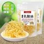 【長榮生醫】L-阿拉伯糖高鈣乳酪絲-超值組(原味2包+辣味2包+芥末2包)