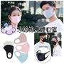 冰絲棉3D立體口罩 無接縫立體口罩 三層過濾口罩 透氣涼感