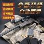 [炙哥]手動水彈槍 爆跳系列 退彈殼 用6MM軟彈 水彈 BB彈 JF16 JF17 JF18 JF19 狙擊槍 AWP 送十個彈殼