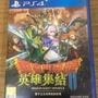 PS4  勇者鬥惡龍 英雄集結II 中文版 $ 600