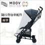 ✿蟲寶寶✿【英國MOOV】0.5秒魔術秒收、可上飛機 ALVIS 隨行背包車/手推車 專用配件 - 雨罩