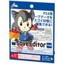 【Cyber Gadget】 PS4 Save Editor 遊戲金手指/編輯器 (正版代理)