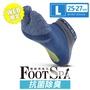瑪榭 抗菌除臭機能足弓二趾運動襪(25-27cm) MS-21771
