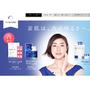 第一三共 美白錠 Transino 180錠 30天  包裝盒  日本境內版