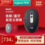 【24H快速出貨】正品Logitech羅技無線滑鼠 M590  多設備靜音無線鼠標 優聯藍牙雙模Flow鼠標