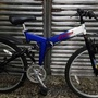 Oyama 26吋21段變速折疊車折疊腳踏車大折