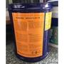 ( 免運 ) 金絲猴 無膜潑水劑  P-108 奈米級超滲透結晶防水劑 ( 油性無膜 ) (5加侖)