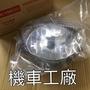 機車工廠 JR100 JR 大燈組 大燈 前燈組 H4燈泡規格 KYMCO 正廠零件