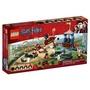 玩樂趣 LEGO樂高 4737 Quidditch Match 二手盒組