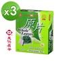 【天仁茗茶】天仁鮮綠茶原片袋茶40入*3