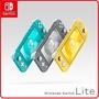【2020.2 新色上市】任天堂Nintendo Switch Lite主機 藍/黃/灰/蒼響藏瑪然特/珊瑚紅 5色 台灣公司貨