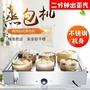 商用台式蒸包子電熱蒸包機加熱保溫小籠包不銹鋼節能自動蒸鍋包爐QM『櫻花小屋』