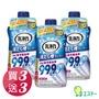 買三送三 日本ST雞仔牌  洗衣槽專用洗劑550g