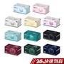 [輸碼享折扣]中衛 醫療口罩-素色系列(50片x4盒入)-多款可選 蝦皮24h