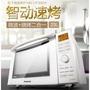 Panasonic/松下 NN-DF366W微波爐家用多功能變頻智能平板23L燒烤