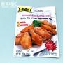 【現貨│泰國連線代購】泰國烤雞粉 烤雞醃粉 調味粉 50g / 泰式酸辣湯包 酸辣海鮮 料理包 30g