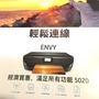 HP ENVY 5020 all-in-one多功能事務機