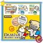 BBUY 惜時 SEEDS Dr.Wish 愛犬調整配方營養食 單罐下標區 狗罐頭 泥狀 三種口味 85g 寵物用品批發