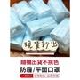 台灣製 現貨供應 不織布口罩 成人口罩 防塵口罩 非活性碳口罩 非醫療等級 一包50入 不拆售 不挑色