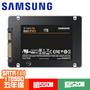 三星 Samsung 860EVO 1TB/2.5吋SATA固態硬碟/讀:550/寫:520/MLC/五年保 星睿奇