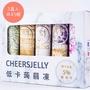 【CheersJelly】低卡舉杯蒟蒻凍1.2kg(3盒共45根入)
