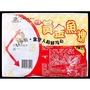 【女王生鮮超市】 黃金魚塊 土魠魚風味 便利小館招牌 1公斤