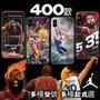 NBA 球星 ASUS 手機殼 Zenfone Live ZB501KL ZA550KL curry 喬丹 MAX