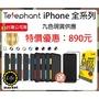 太樂芬 iPhone11 全系列 4.7吋 5.5吋 XS XR XSMax 贈送hoda滿版玻璃貼 第二代軍規防摔殼